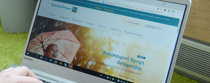 Bank of Cyprus National Website